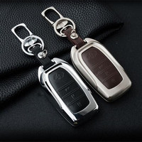 Mental Leather Car Key Ring Holder For Toyota Simple Style Auto Key Cover For Toyota