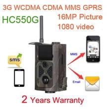 Suntek 3G MMS Outdoor Wald Kameras 3G Netzwerk Wildlife Kameras 3G Jagd Kameras HC550G Jakt kamera Fress verschiffen