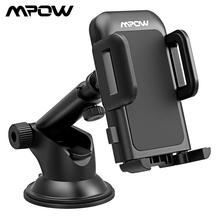 Mpow CA032 Universal Car Phone Holder For iPhone X Phone Holder Windshield Mount Gravity Sucker Car Adjustable Dashboard Holder