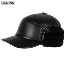 SILOQIN Plus Velvet Earmuffs Hats New Winter PU Men's Thick Warm Baseball Caps For Middle-aged Men Brand Leather Cap Dad's Hat
