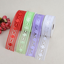 New Embossed Hollow Ribbon 3.8cm * 20 Yards Wedding Wrapped Embroidered Exquisite Dress Lace Shoes Accessories Decoration