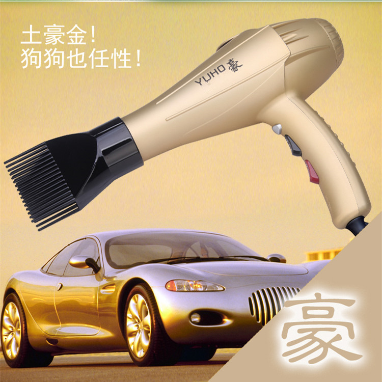 2018 Dogs and Cats Pet Hair Dryer Air Blower Water Blower Hair Dryer new brand pet dryer dog cat grooming dryer cheap pet hair dryer blower 220v 110v 2400w eu plug adaptor pink blue color sent towe