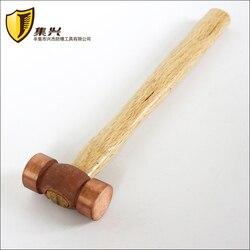 0.45 kg  przeciwwybuchowe podwójna po stronie młotek z drewnianą rączką  młot udarowy  młot narzędzia bezpieczeństwa
