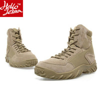 Tactical boots wear resistant Male Military Desert American Combat Boots genuine leather outdoors travel shoes