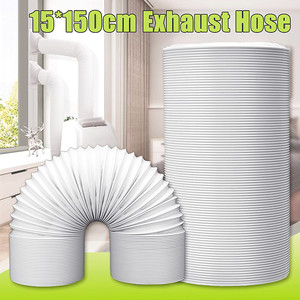 """Image 5 - 1.5M Universal Exhaust Hose Tube Ventilation Pipe For Portable Air Conditioners 6"""" Vent Hose Part Telescopic Intake Exhaust Duct"""