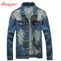Men Denim Jacket Coats Korean Style Casual Jacket Brand Skull Plus Size M-5XL Slim Fit New  Denim Jean Overcoats F2314
