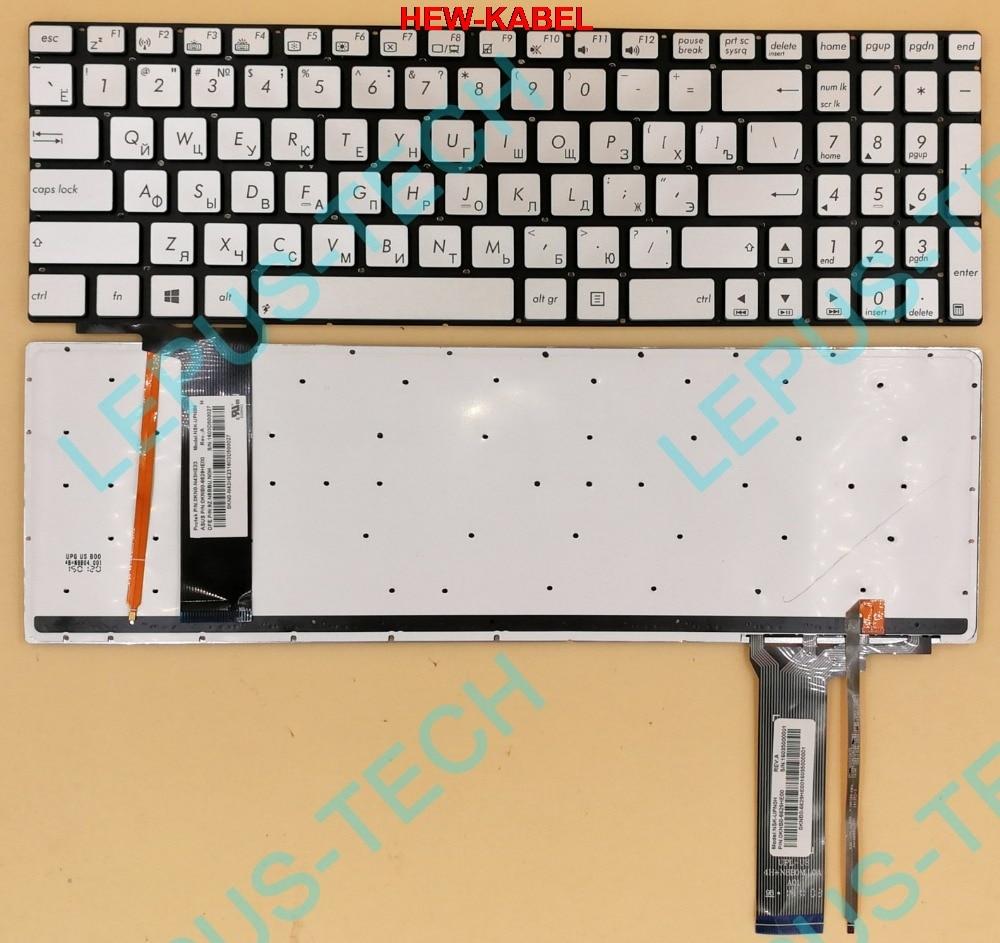 Nova RÚSSIA Prata Do teclado Do Portátil para ASUS N550 N550LF N550JV N750 N56 N76 Prata RU teclado Retroiluminado