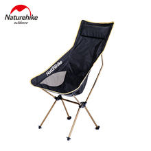 Naturehike Lengthen Portable Fishing moon Chair Seat ultralight Folding Outdoor Camping Stool for Fishing Picnic BBQ Beach