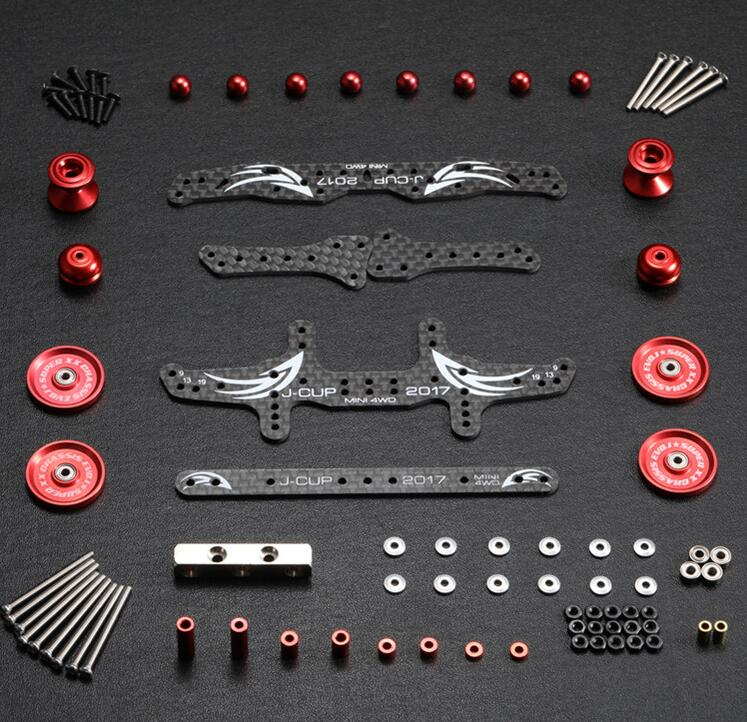 Free Shipping 1 Set MA/AR/S2/MS/FM Chassis Modification Spare Parts Set Kit 2017 J-CUP Version For Tamiya Mini 4WD RC Car Model free shipping 1 set ma ar s2 ms fm chassis modification spare parts set kit 2017 j cup version for tamiya mini 4wd rc car model