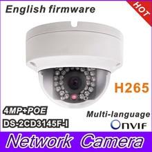 Hikviosn DS-2CD3145F-I Заменить DS-2CD2145F-IS 4MP Камера Поддержка H.265 HEVC с TF Слот Для Карты Mini Dome POE IP CCTV Камера