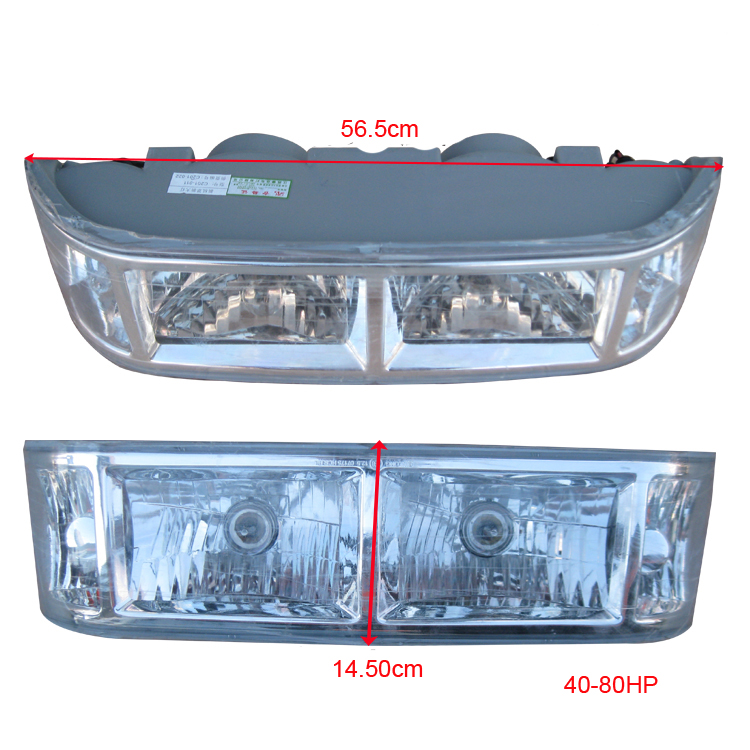 JINMA tractor 40-80HP, the front head light, part number: yituo yto x554 x904 tractor the front head lights left right is different part number sz550 40 030a 1 or sz550 48 031a 1