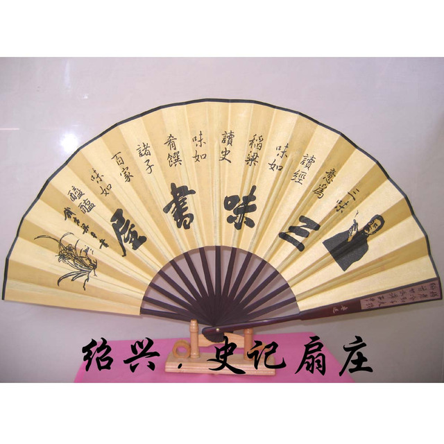 Unique fan chinese style gift fan sculpture 10