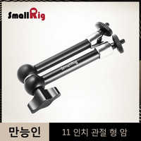 SmallRig 11 inch Articulating Rosette Arm With 1/4