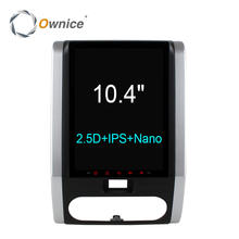 "Ownice C600 10.4"" 9.7"" Vertical Screen Android 6.0 Octa Core Car DVD Radio for Nissan X-Trail 2008 2009 2010 2011 With 2.5D IPS(China)"