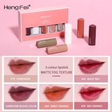 Pudaier Musse Velvet Lipstick Matte Lip kit 5pcs/set Waterproof Nude Set Moisturizer Long-lasting Sexy Yellow Orange