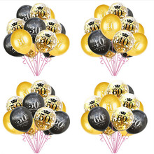 15pcs/set 12 inch Confetti Balloons Latex Clear Adult Birthday 18 30 40 50 Anniversary Wedding Party Decoration