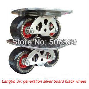 free shipping freeline skates silver board black wheels langbo 6 generation drift board стоимость