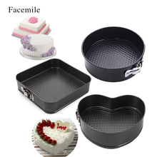 Facemile Heart Square Round Steel Nonstick Gift Baking Dishes Pans Removable Bottom Bakeware Springform Pan Cake Pans 54104