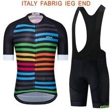 Skinsuit สวมกางเกงขาสั้น maillot ขี่จักรยาน