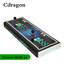 Cdragon The future sky double joystick game console joystick joystick computer joystick