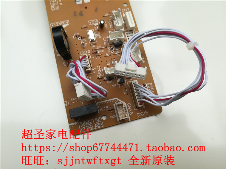 for Panasonic NN-GS597M GS587M F62608S90XP Circuit Board Motherboard Display Board Computer Board