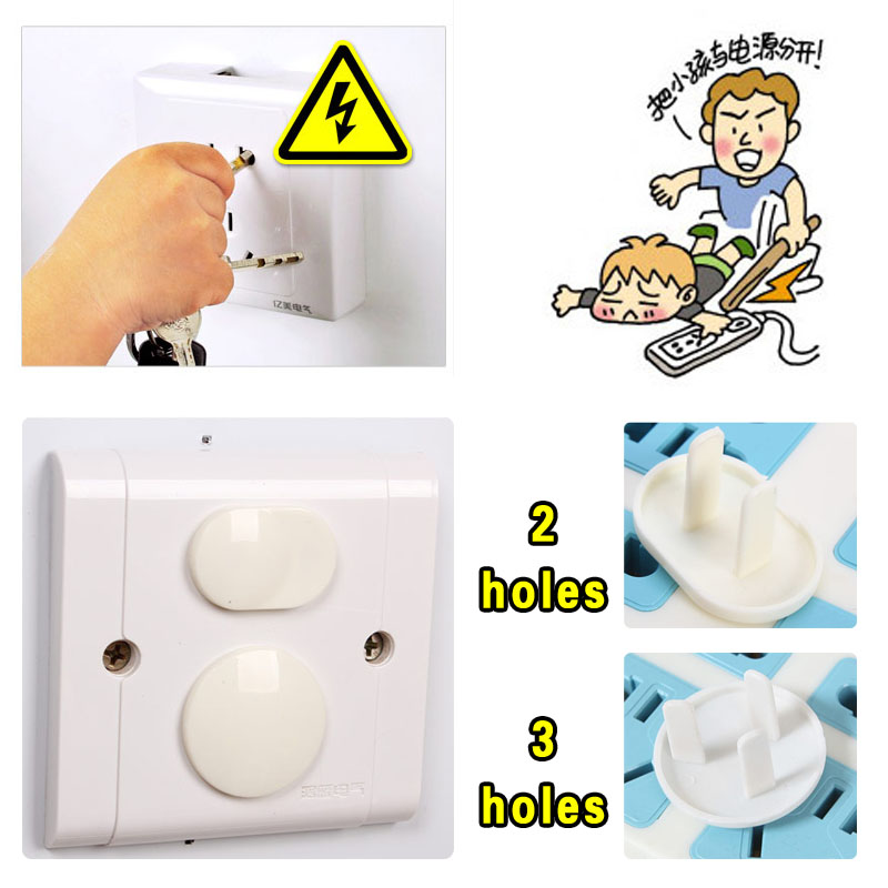 200 PCS Plug Cover Baby Safety Socket Power Covers Mother & Kids Safety  Electrical Socket Safe Lock Cover Plug Outlet Baby Care