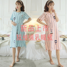 62428215b4ec6 (100% cotton) confined fleece pajamas suits female short-sleeved summer pregnant  women