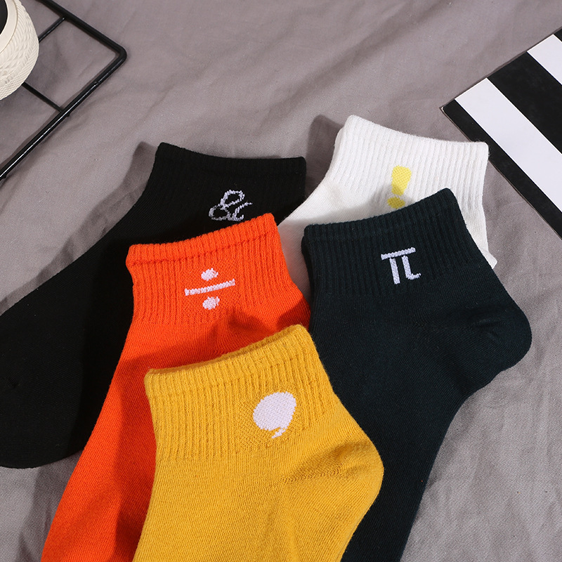 Solid Funny Mathematical Symbo Spring Summer Cotton Socks Women Casual Hipster Streetwear Girls Ankle Sock