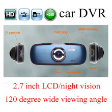 hot H200 Full HD Car DVR 2.7 inch LCD Night Vision digital video recorder Dash Cam camcorder 120 degree wide viewing angle