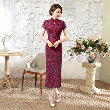 New Arrival Vintage Women's Lace Long Cheongsam Fashion Chinese Style Dress Elegant Qipao Size S M L XL XXL XXXL F092828