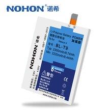 BL-T9 Original Nohon Battery For LG Nexus 5 Google5 BLT9 D820 D821 High Capacity 2300mAh Free Repair Machine Tool Gift