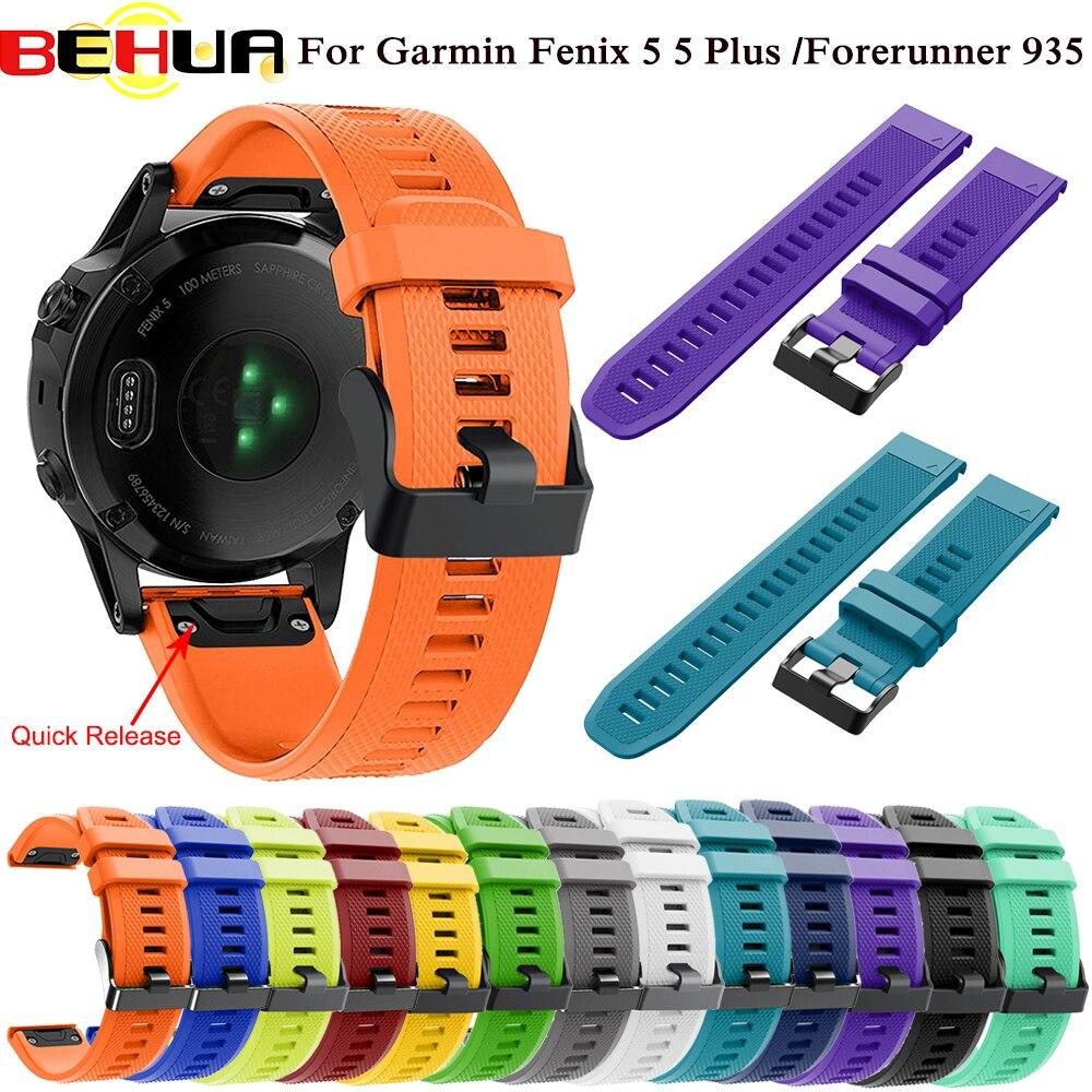 Watch Band Quick Release Wrist Band Watch Strap For Garmin Fenix 5 Forerunner 935 GPS Watchband Fashion Sports Silicone Bracelet