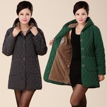 Зима Mianfu куртка среднего возраста мать установлены хлопка длинный абзац в женском большой хлопка-ватник