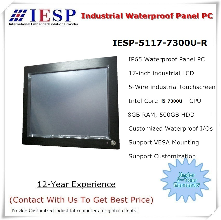 17 Inch Waterproof Panel PC, IP65 Panel Pc, Core I5-7300U, 8GB RAM ,500GB HDD, Customized Waterproof Industrial Computer
