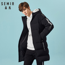 SEMIR Russian winter down jacket men brand clothing Long warm Thick 80 Grey duck down coat Male Witner Jackets For Man cheap STANDARD 19078131362 REGULAR Casual zipper Full Solid NONE Zippers Pockets NYLON spandex Polyester 250g-300g