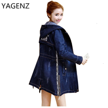 YAGENZ2020 Denim Hooded Jeans Coat Women Vintage Slim Denim Jacket Casual Tops S