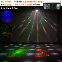 Aucd 20 rgレーザーゴボ&ストロボparランプ& rgbwyビーム& 4 rgbwパターン回してledライトdmx dj舞台照明132
