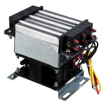 Calentadores eléctricos temperatura constante Industrial PTC ventilador calentador 300W 220V AC incubadora calentador de ventilador de aire accesorios de secado