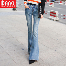 spring light color hole jeans slim women s bell bottom jeans elastic boot cut trousers