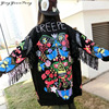 2017 Spring New Tide Brand Printing Rivets Tassel Long Sleeve Windbreaker Jacket Female Loose In The
