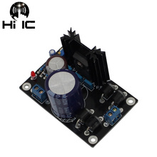 Sliding LT1083 / high power adjustable power supply board / HIFI linear power /Electronic Component