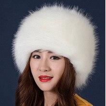 2018 Women Hats Lady Russian Tick Fluffy imitation Fox Fur Hat