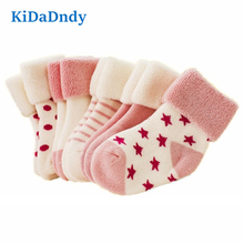 KiDaDndy 0-3 year-old newborn baby socks 5 pairs of bags sold cotton thickened warm childrens LCH106