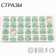 Square Pacific Opal K9 Crystal Strass Sew On Rhinestones With Silver Gold Claw Pointed back Sew On Claw Rhinestones For Crafts resen 6mm mix fancy opal colors resin sew on rhinestones with gold claw pink blue green white opal sewing rhinestones diy dress