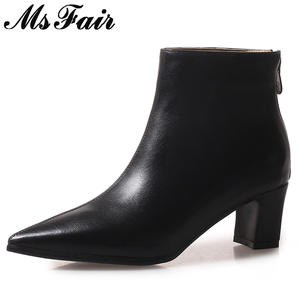 MsFair Ankle Boots Women Winter Short Shoes
