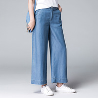 Makuluya High Quality tencel jeans fashion women's large size Ankle Length wide legged pants loose fashion Female Girls Lady L6