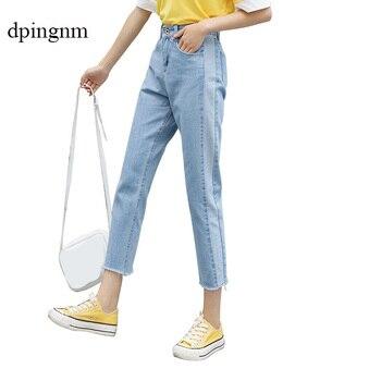 a61708d09f4 Las señoras Vintage novio jeans para mujeres mamá los pantalones vaqueros  de talle alto azul lápiz casual pantalones coreano streetwear pantalones de  ...