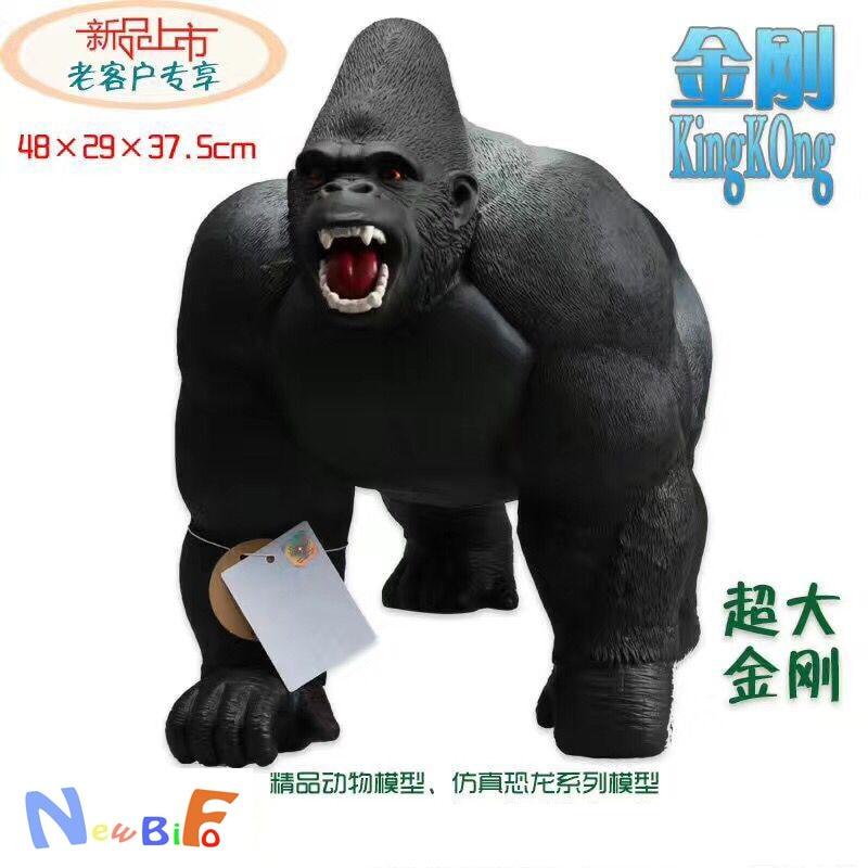 Popular Free King KongBuy Cheap Free King Kong lots from China
