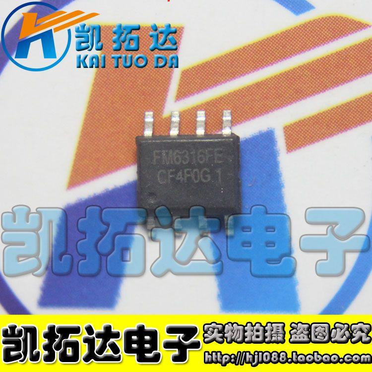 Si Tai SH 1AIC FM6316FE ESOP8 integrated circuit