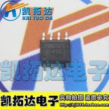 Si  Tai&SH    1AIC FM6316FE ESOP8  integrated circuit